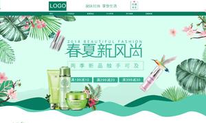 淘宝春夏新风尚首页模板PSD素材
