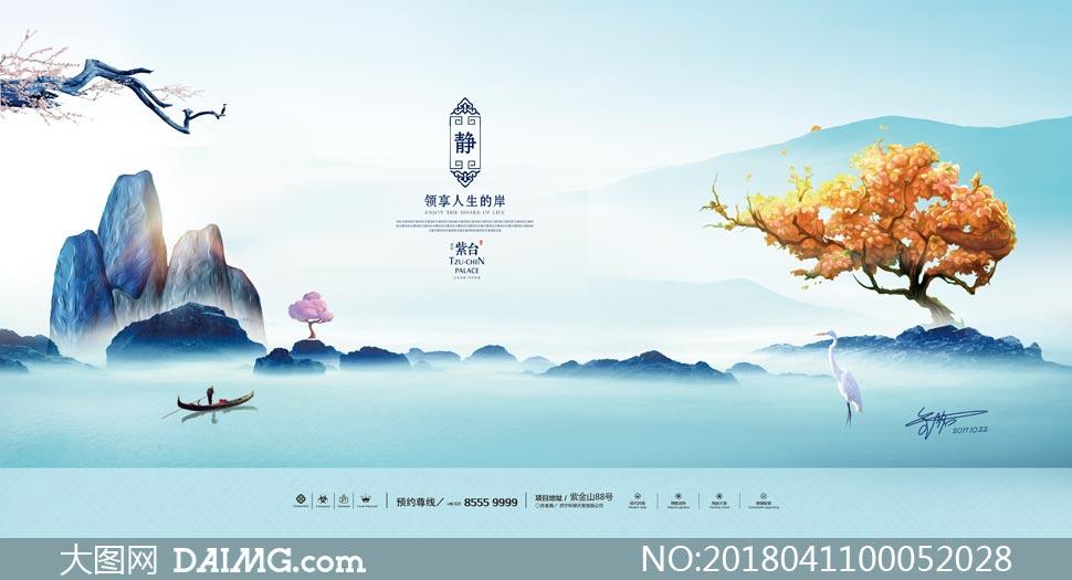 风景仙鹤唯美地产地产广告地产海报海报设计广告设计模板psd素材源