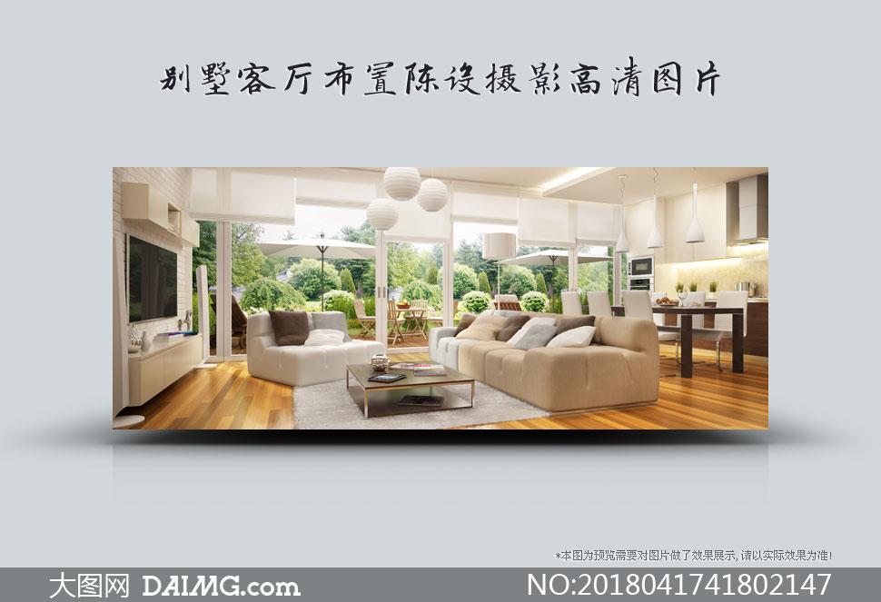 豪华别墅客厅布置陈设摄影高清图片