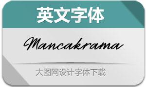 Mancakrama-Signature(英文字体)