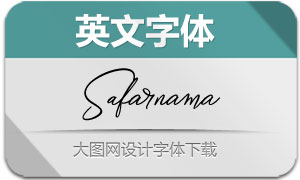 SafarnamaSignature(英文字体)