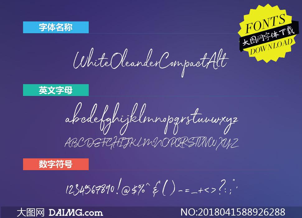 WhiteOleanderCompactAlt(字体)