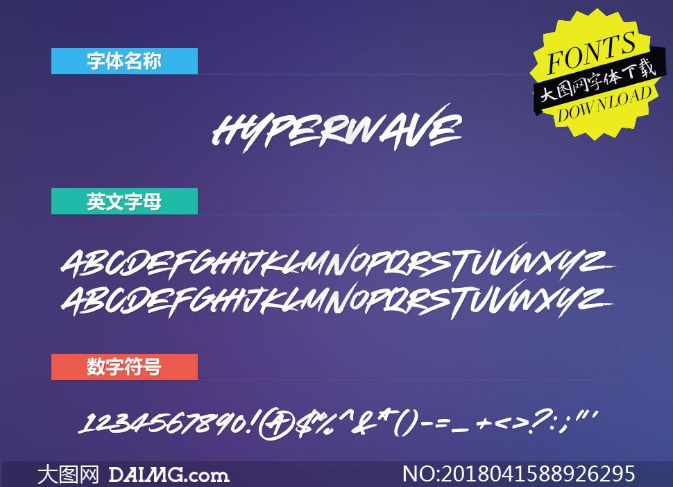 Hyperwave系列三款英文字体
