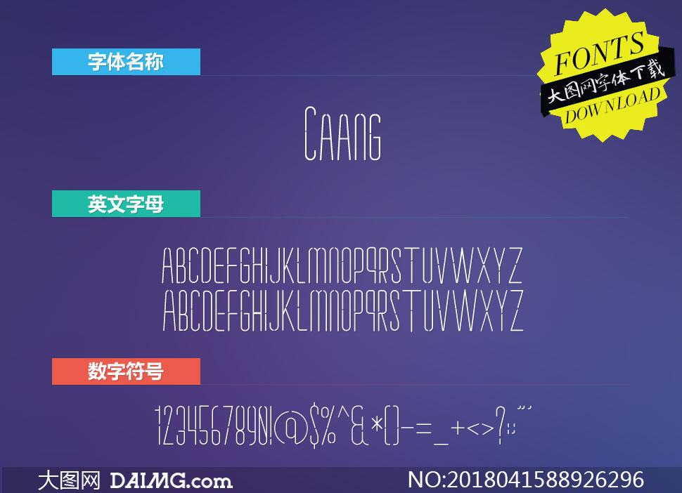 Caang(英文字体)