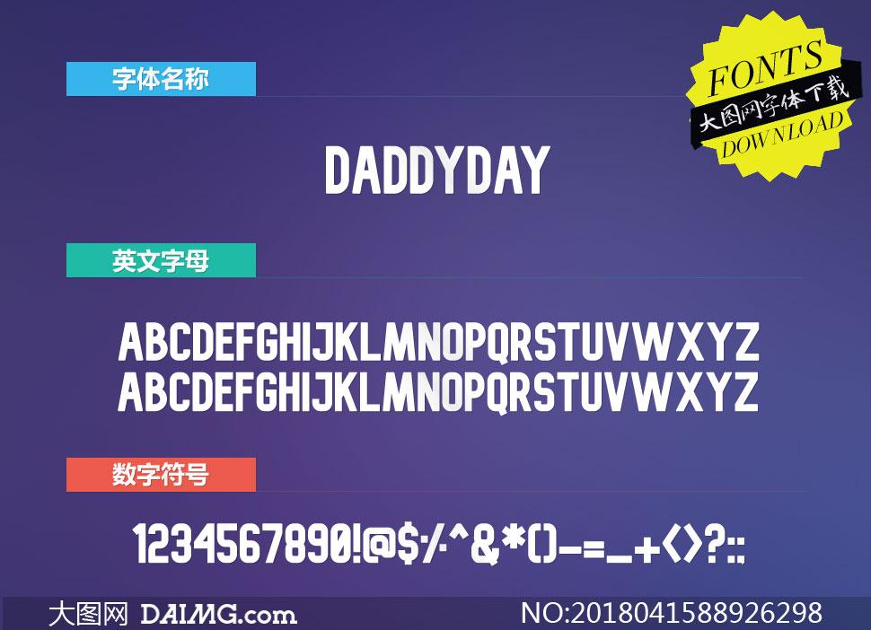 DaddyDay(英文字体)