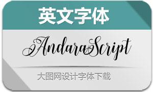 AndaraScript(英文字体)