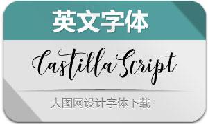 CastillaScript(英文字体)