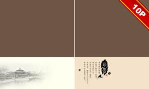 中国风古典风格婚纱模板合集V08