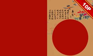中国风古典风格婚纱模板合集V13