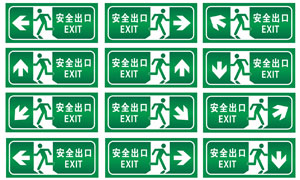 安全出口指示牌标识设计矢量素材