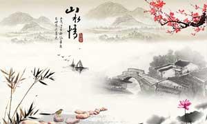 中国风古典水墨广告背景PSD源文件