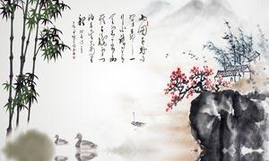 中國風竹林裝飾背景墻設計PSD素材