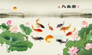 九魚圖電視背景墻設計PSD源文件