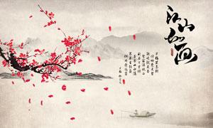 中國風江山如畫電視背景墻PSD素材