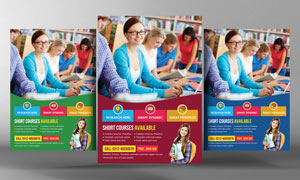 教育学习主题广告海报版式设计模板