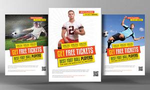 体育赛事售票海报设计分层模板文件