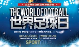 世界足球日宣传海报设计PSD素材