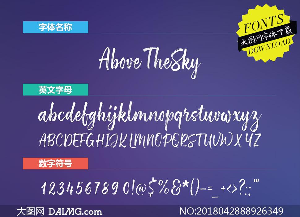 AboveTheSky系列四款英文字体