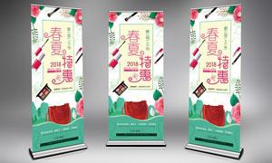 春夏特效新品促销展架设计PSD素材