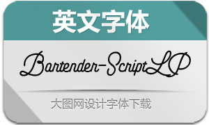 Bartender-ScriptLP(英文字体)