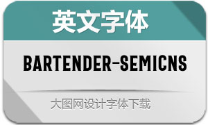 Bartender-SemiCnSf(英文字体)
