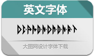 DiamondMonogram-Right(字体)