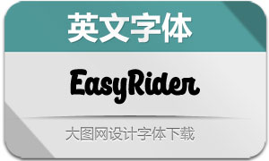 EasyRider系列五款英文字体