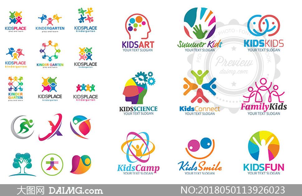 抽象图形儿童主题标志创意矢量素材