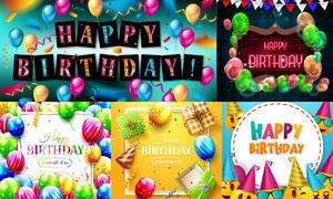 禮物盒與彩色的氣球等生日矢量素材