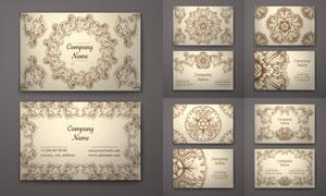 复古花纹图案名片设计矢量素材V02