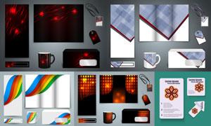 工作牌信封等企業視覺元素矢量素材