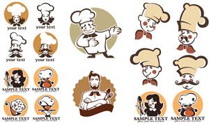 卡通效果厨师人物标志矢量素材V01