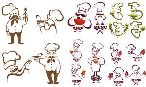 卡通效果厨师人物标志矢量素材V02
