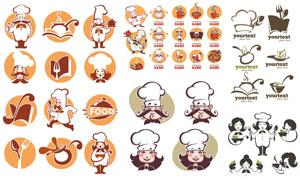 卡通效果厨师人物标志矢量素材V05