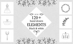 黑白双色120余款手绘元素矢量素材