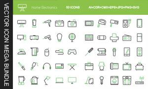 50款家用电器主题图标创意矢量素材
