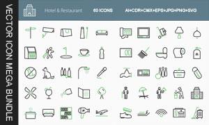 60款酒店餐馆主题图标设计矢量素材