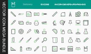 商务办公用品主题图标设计矢量素材