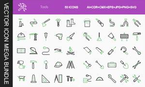 多种多样工具主题图标设计矢量素材
