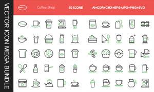 线条化咖啡店主题图标创意矢量素材