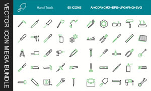 多种手工工具主题图标创意矢量素材