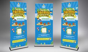 夏季旅游宣传展架设计PSD素材