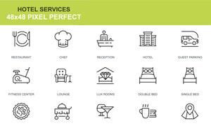 酒店宾馆服务主题图标设计矢量素材