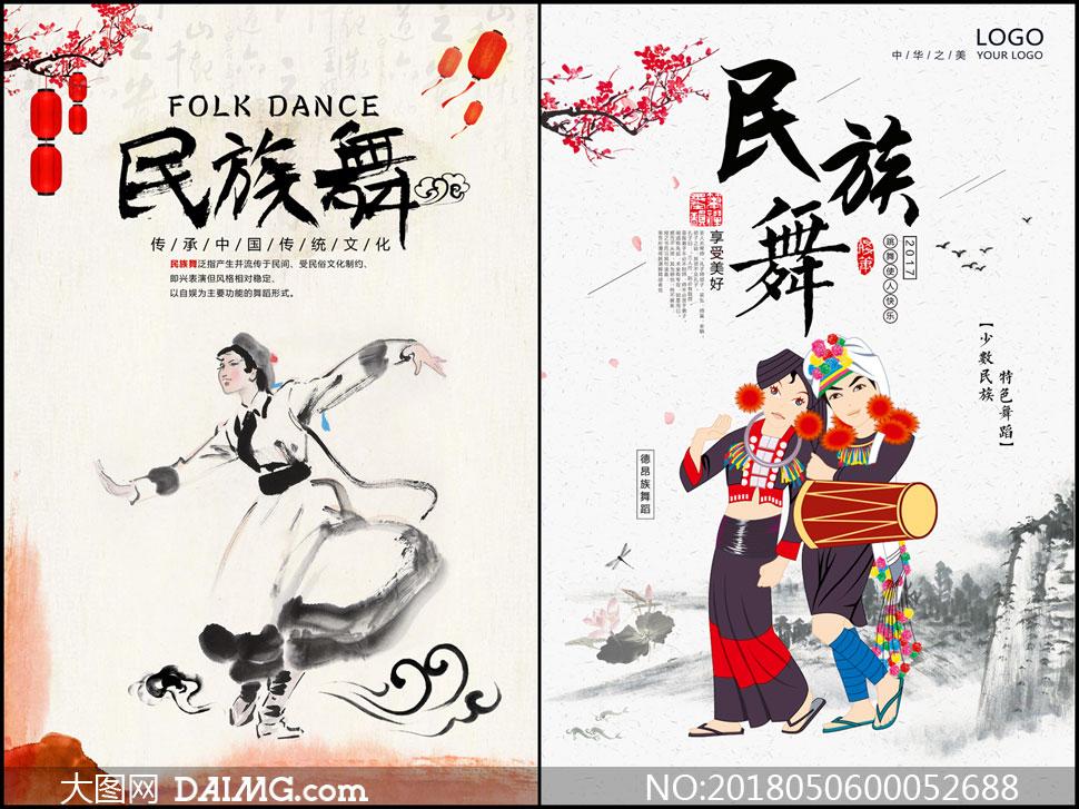 曳舞宣传海报素材_中国风民族舞宣传海报设计PSD素材_大图网图片素材