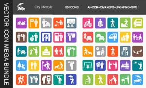 人形元素城市生活图标设计矢量素材