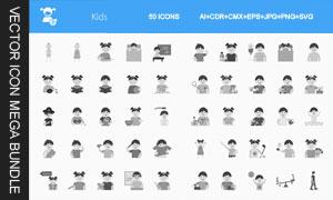 学习娱乐等场景儿童图标设计矢量图