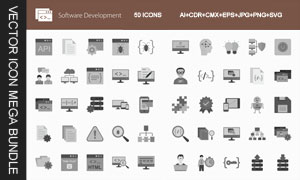 软件开发主题灰色图标设计矢量素材