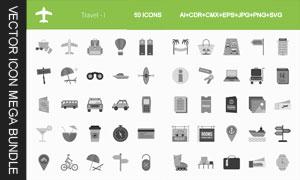 60款旅游出行主题图标设计矢量素材