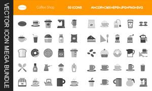 灰色调的咖啡店图标创意设计矢量图