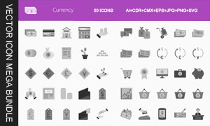 50款货币金融主题灰色图标矢量素材